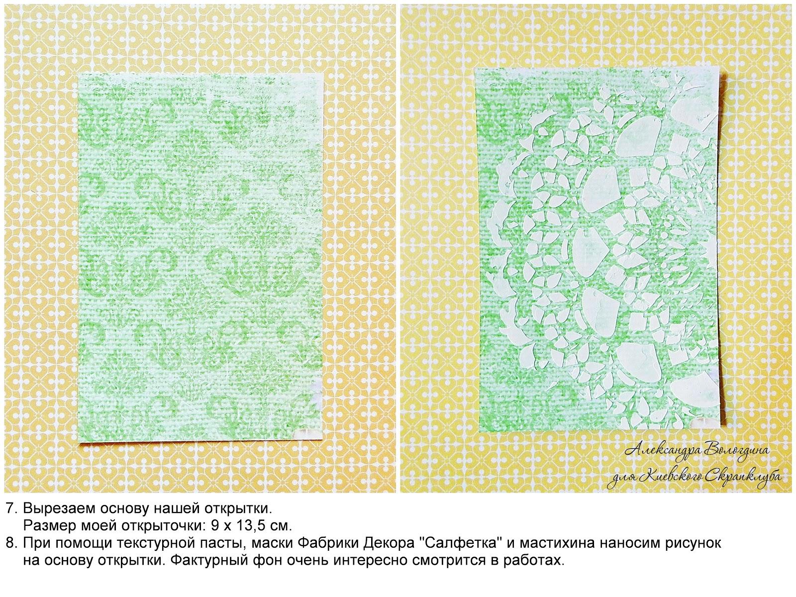Размеры постера квартальных календарей готовить узбекский