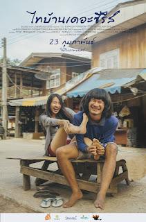 Thaiban The Series ไทบ้าน เดอะซีรีส์ (2017)