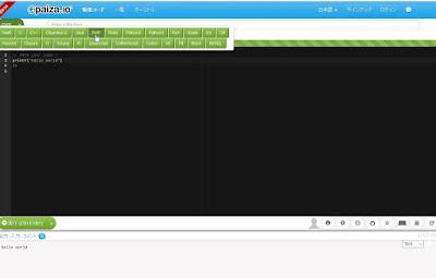 ブラウザー プログラミング 実行 オンライン 環境|