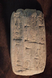 Cuneiform tablet seized by U.S. Customs