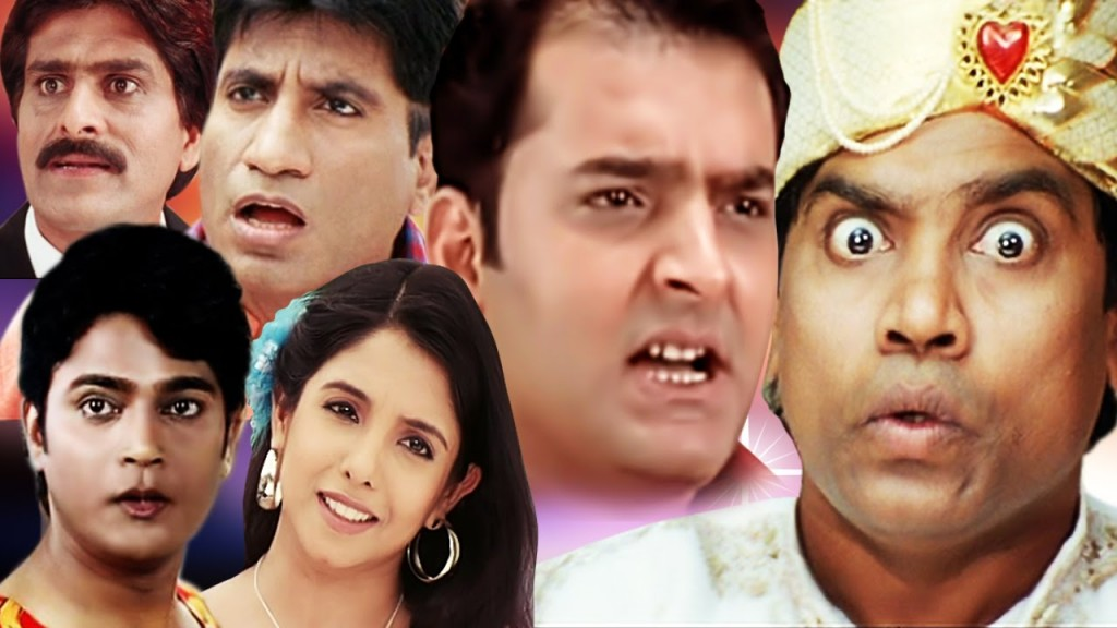 Kapil Sharma first movie