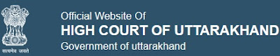 High Court of Uttarakhand at Nainital, Government Of Uttarakhand, freejobalert, Sarkari Naukri, UK High Court, UK High Court Answer Key, Answer Key, uk high court logo