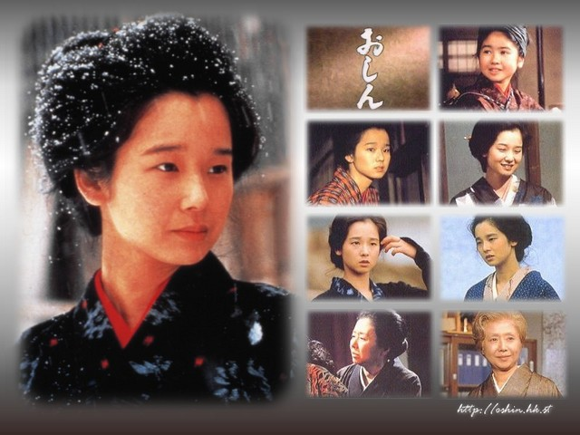 review oshin