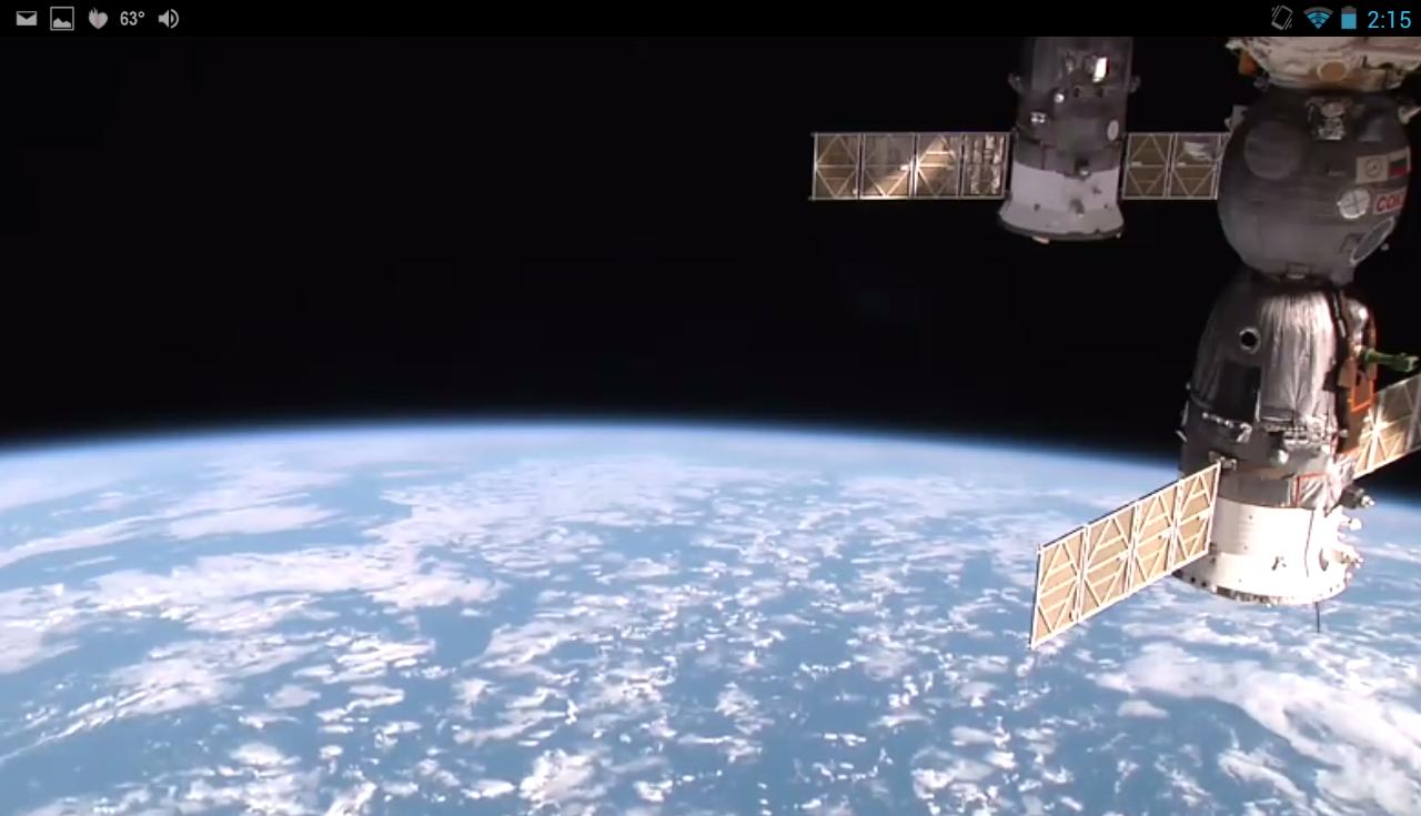 NASA Cuts Live International Space Station Feed As UFO ...