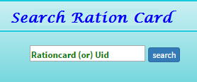 ap-Ration-card-search-onlin