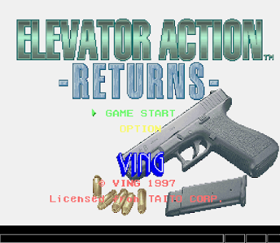 【SS】電梯大戰2:回歸(Elevator Action Returns)+密技!