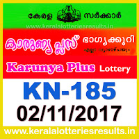 keralalotteries, kerala lottery, keralalotteryresult, kerala lottery result, kerala lottery result live, kerala lottery results, kerala lottery today, kerala lottery result today, kerala lottery results today, today kerala lottery result, kerala lottery result 2.11.2017 karunya-plus lottery kn185, karunya plus lottery, karunya plus lottery today result, karunya plus lottery result yesterday, karunyaplus lottery kn185, karunya plus lottery 2.11.2017
