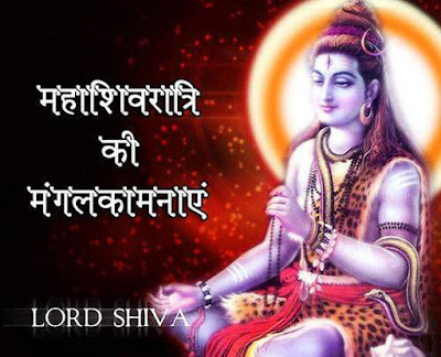 Happy Maha Shivratri Greeting New Quotes SMS and Whats-app Status Images