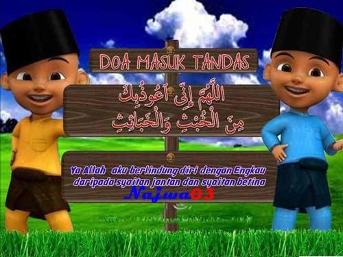 Doa Mandi Wajib Setelah Haid Arab latin Menurut Islam