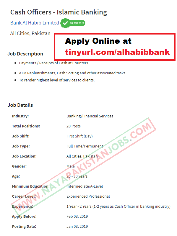 Bank Al Habib Limited Cash Officers Jobs Jan 2019, Bank Al Habib Limited Jobs 2019, Bank Al habib jobs