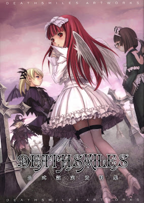 DEATHSMILES ARTWORKS 公式設定資料集 zip online dl and discussion