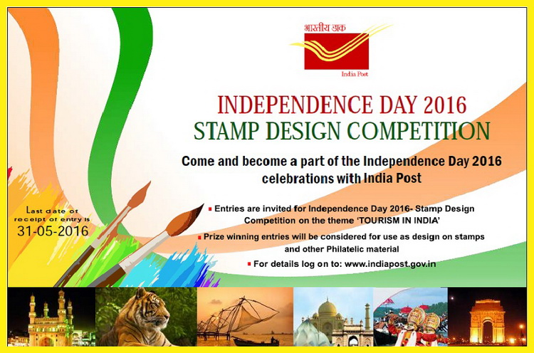 Mbs stamps of india stamp design competition independence day 2016 stopboris Image collections