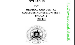 This is UHS MDCAT SYLLABUS 2018 officially updated by University of health sciences Lahore. UHS conducts mdcat test each year for students who want to take admission in public sector medical colleges of Punjab. Each year there are about more than 70000 students who appear in mdcat test. MDCAT SYLLABUS 2018 has been uploaded by the university and you are at right place to download it