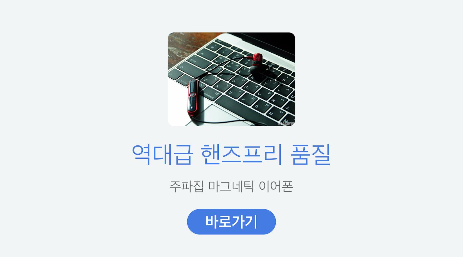 http://smartstore.naver.com/jupazip/products/2603323977