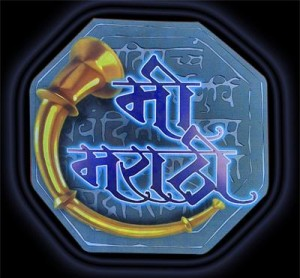 Mi Marathi Tv Serial All Trasks | Latest Marathi Mp3 Songs