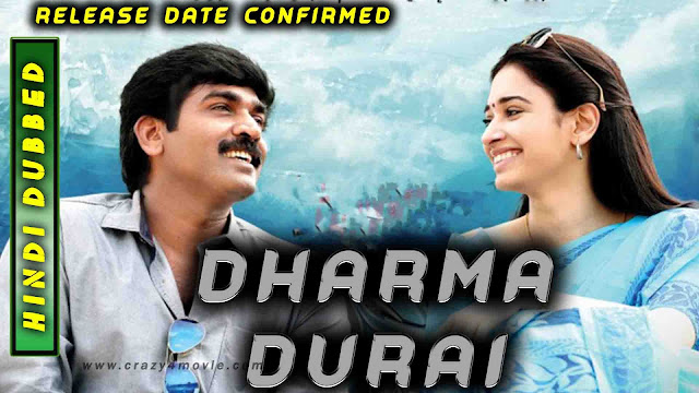 Dharma Durai Hindi dubbed movie