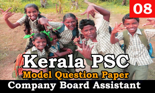 Model Question Paper - Company Board Assistant - 08