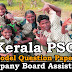 Model Question Paper Company Corporation Board Assistant  - 08