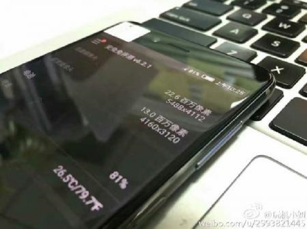 Bocor! Smartphone Baru ZTE Bawa Kamera 23MP dan Kamera Selfie 13MP