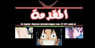 Phantasy Star Online 2 The Animation 05 %D9%81%D9%88%D8%A7%D