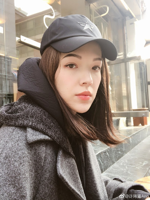 Tiffany Hsu denies marriage 2018