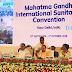 President of India Inaugurates Mahatma Gandhi International Sanitation Convention