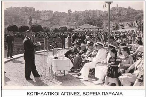 Φωτογραφίες της παλιάς Καστοριάς από το αρχείο του Σπύρου Αναγνώστου