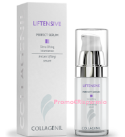 Logo Opinion Model: diventa tester Collagenil Liftensive Perfect Serum