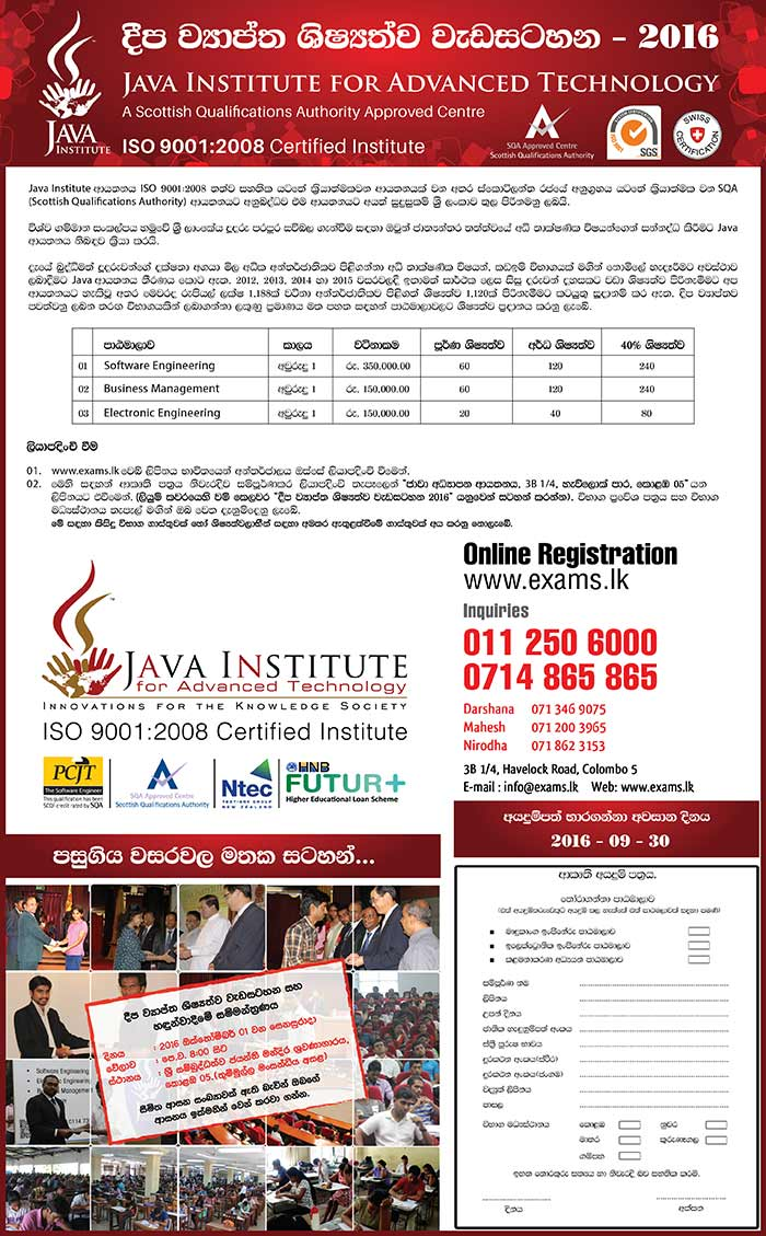 Java Institute for Advanced Technology