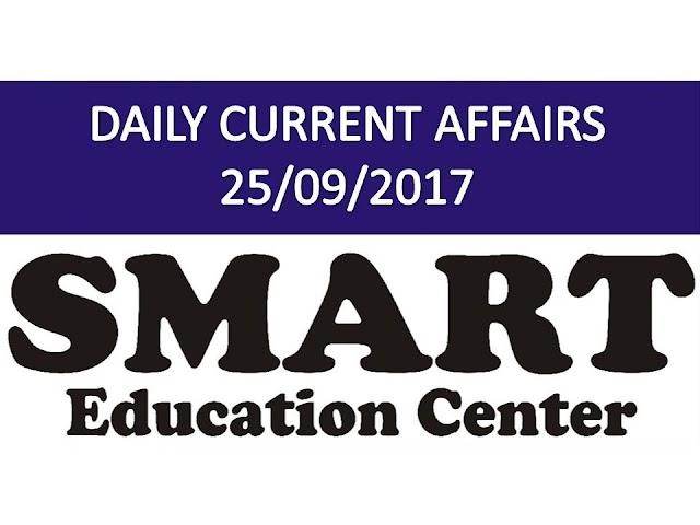 DAILY CURRENT AFFAIRS 25/09/2017 BY SMART EDUCATION CENTER GANDHINAGAR