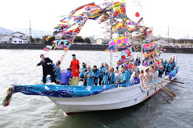 Horan Enya (Fishermans' Festival), Bungo-Takada, Oita