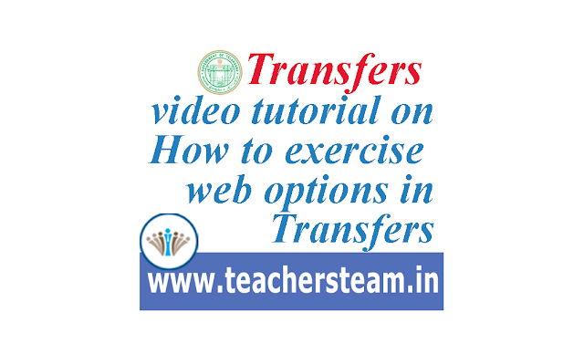 teachers transfers web counselling- how to exercise web options video tutorial