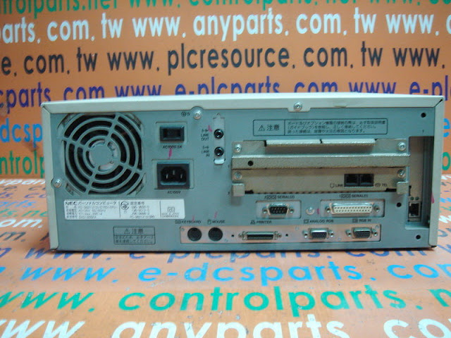 NEC PC-9821V13 / S7RD(CPU)