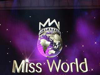 Miss World 2013: Candidatas / Contestant