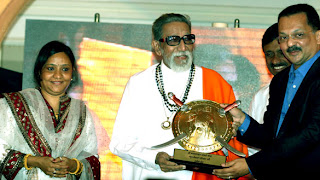 Bala Saheb Thackeray,Dheeraj Kumar and Rajkumar Hirani received NBC Lifetime Achievement Award