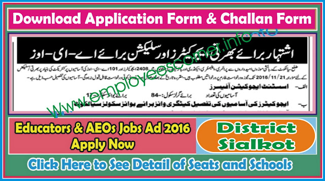 AEOs & Educators Jobs 2016 in District Sialkot