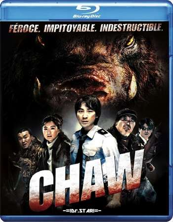 Poster Of Chaw 2009 Dual Audio 350MB BRRip 480p - UNCUT Free Download Watch Online