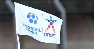 Ξεκινά την Κυριακή το πρωτάθλημα της Football League!