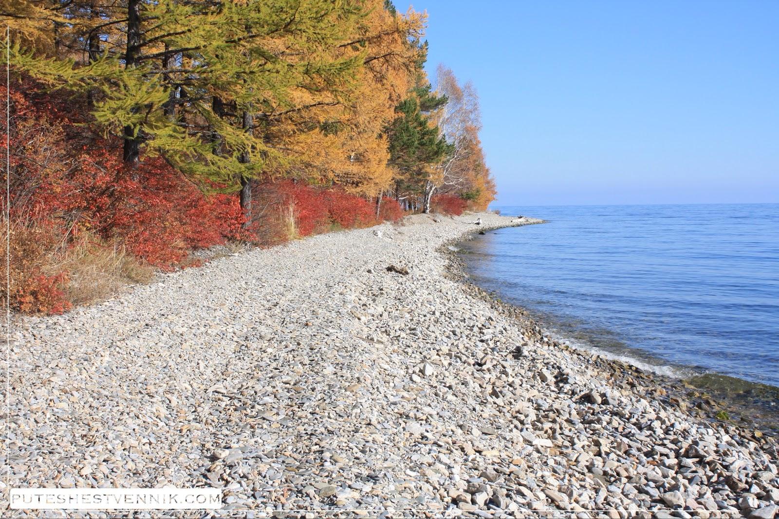 Осенний день на озере Байкал