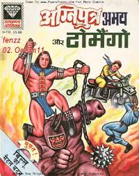 Rvnder   Best Comics Online: Agniputra-Abhay Comics