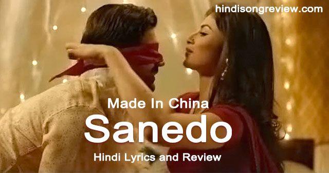 Sanedo Sanedo (Mika Singh, Nikhita Gandhi, Benny Dayal)