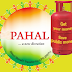 When I get Subsidy of Subsidised LPG Cylinder in My Bank Account | PAHAL DBTL FAQ