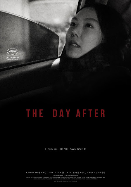 Sinopsis The Day After / Geu-hu / 그 후 (2017) - Film Korea