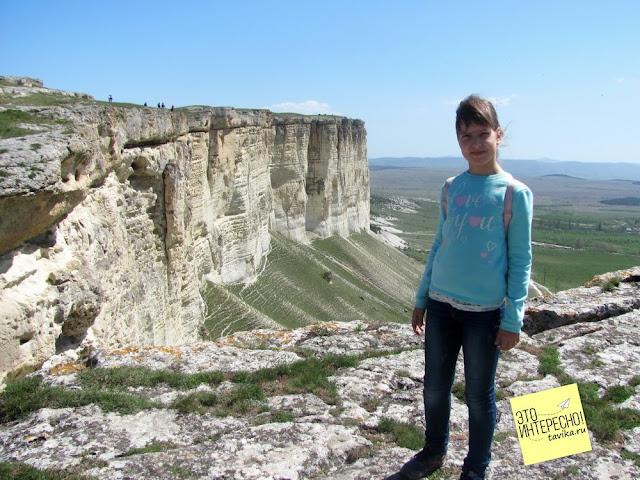Белая скала и Белогорск. Геокешнг
