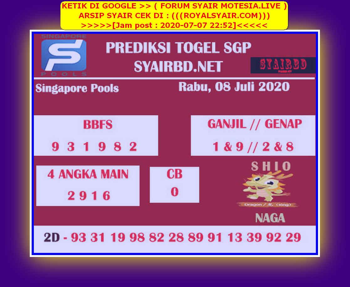 Kode syair Singapore Rabu 8 Juli 2020 246