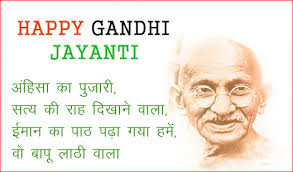 About gandhiji in english essay about money