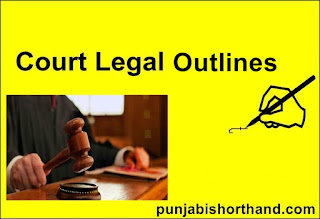 English Shorthand Court All Legal Words