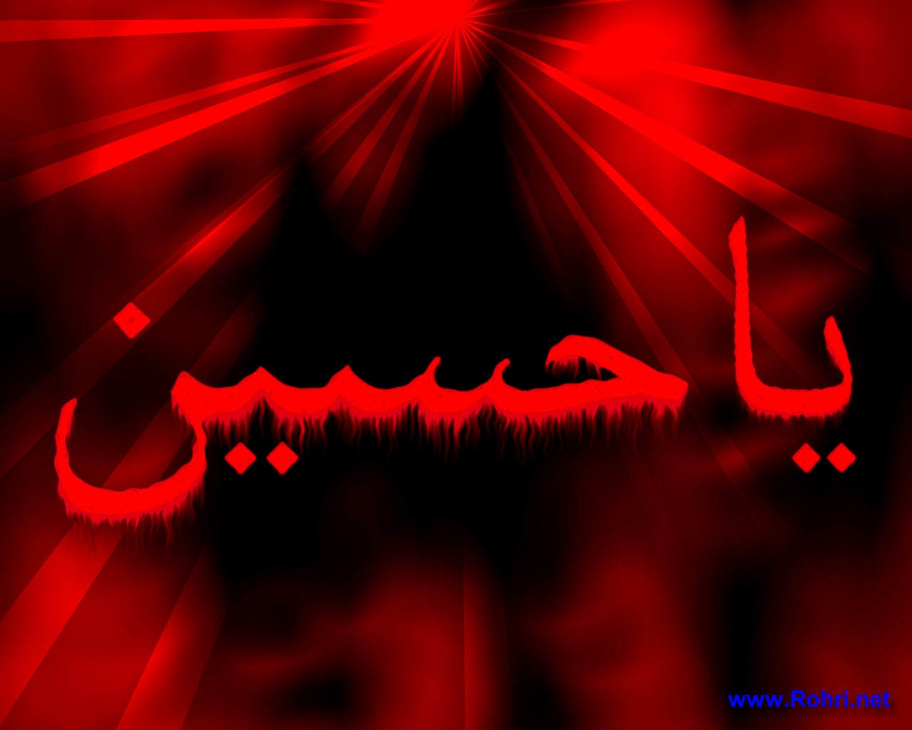 Hussainat zindabad photo gallary - Imam wallpaper ...