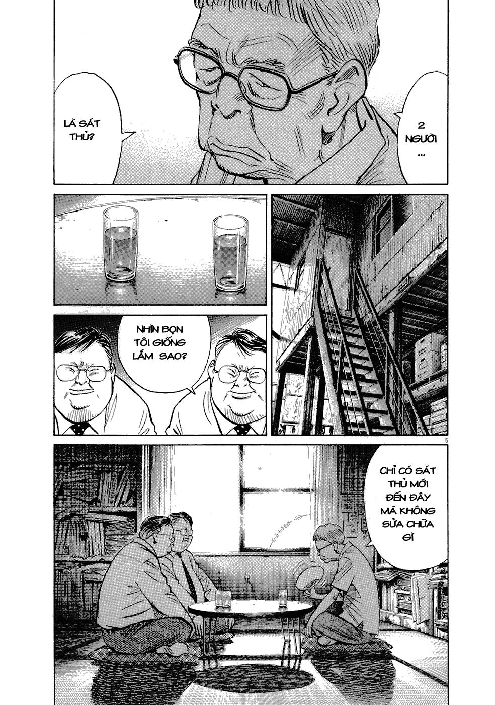 20th Century Boys chapter 224 trang 11