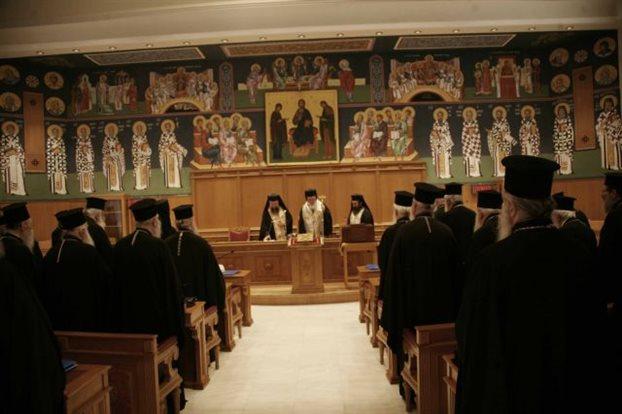 Ιερά Σύνοδος: Σκληρή ανακοίνωση για τον διαχωρισμό Κράτους - Εκκλησίας